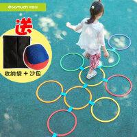 幼儿园儿童跳房子格子圈圈感统训练器材户外玩具教具器械体能体育