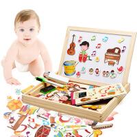 木制益智拼图拼版 音乐器材认知 儿童益智玩具拼拼乐