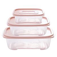 厨房保鲜盒塑料长方形加厚密封盒食物收纳盒密封盖小号冰箱储物盒抖音同款