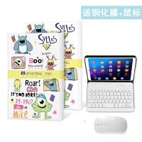 小米平板4电脑保护套2018新款10.1英寸4Plus超薄全包miPad四代8寸无线蓝牙鼠标键盘 小米4 怪物白(带鼠