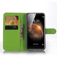 华为g7plus手机壳麦芒4ri0-al00翻盖rio-tl00皮套R10-UL00男女C1 华为 麦芒4/G8 绿色