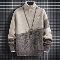 毛衣男高领青少年加厚加绒学生冬季羊毛衫