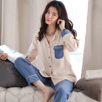 睡衣女春秋季纯棉长袖韩版两件套简约甜美薄款女士家居服可外穿 6729女长袖