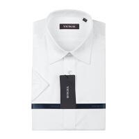 Youngor/雅戈尔男装商务正装DP全棉免烫白色短袖衬衫SDP19002BBA