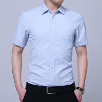 verhouse 大码男装短袖衬衫新款夏季商务休闲百搭纯色衬衣休闲男士职业上衣