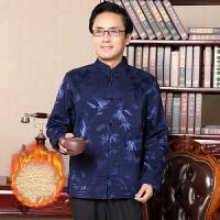 verhouse 唐装衬衫冬季新款加绒加厚中国风礼服中老年保暖上衣男