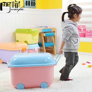 门扉 整理箱 整理收纳 卡通儿童玩具收纳箱塑料加厚整理箱特大号收纳盒储物箱带轮 收纳盒
