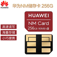 【支持礼品卡】SONY索尼128G存储卡 SF-M128 SDXC UHS-II 内存卡/SD卡 260MB/S读取速