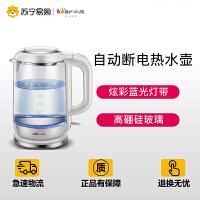 【苏宁易购】Bear/小熊ZDH-A15D1电热水壶自动断电加厚玻璃热水壶烧水壶