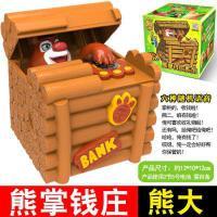 熊出没之熊熊乐园钱庄系列玩具熊大光头强存钱箱储存罐儿童储蓄罐
