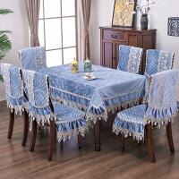 纯色餐椅垫套装餐桌布椅套椅子套罩欧式现代简约桌布茶几布长方形 +桌布130*180