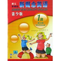 外研社新概念英语青少版1B练习册剑桥少儿英语考试幼儿英语自学教材练习册1B