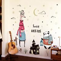 卡通动物墙贴卧室温馨学校宿舍布置创意贴纸儿童房间墙纸贴画自粘