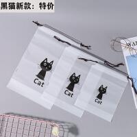 小清新透明抽绳束口袋旅行收纳袋防水旅游衣服收纳包整理分装袋子