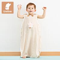 威尔贝鲁(WELLBER)纯棉婴儿睡袋小孩儿童纱布背心信封睡袋宝宝防踢被子夏