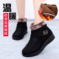 冬季老北京布鞋女棉鞋中老年加绒加厚保暖妈妈鞋宽松舒适老人棉靴