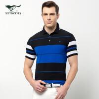 七匹狼短袖T恤男装 2017年夏季新款中青年男士商务时尚休闲T恤衫