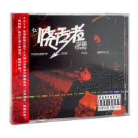 正版 中国饶舌天王 李萌:饶舌者 (CD) 中国说唱 2013第三张专辑
