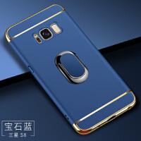 三星s8手机壳Galaxy S8+外套SM-G9550曲屏smg950女款s8plus男