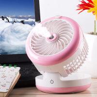 礼加湿小风扇 喷雾加湿制冷器充电风扇迷你学生宿舍床上USB便携式小型空调静音