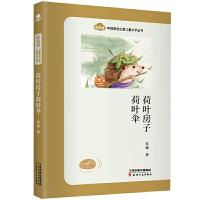 """""""奇彩虹""""中��原��幻想�和�文�W���・荷�~房子荷�~��"""
