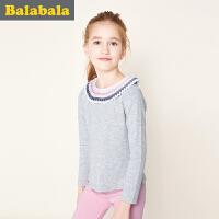 巴拉巴拉童装 儿童长袖T恤女上衣2017 春装新款中大童 女童打底衫春