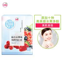 台湾UDR综合水果味鱼胶原蛋白粉  30包/盒