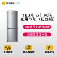 【苏宁易购】容声(Ronshen)BCD-186D11D 186升 双门冰箱 家用节能(拉丝银)