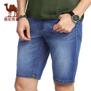 骆驼男装 夏季新款水洗直筒微弹中腰五袋款男青年牛仔短