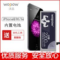 包邮 WOPOW 沃品苹果6电池苹果手机iphone5/6/6S plus手机聚合物内置电池 送工具