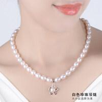 珍珠项链女款淡水白色椭圆形强光银吊坠锁骨短款粉色送妈妈款礼物