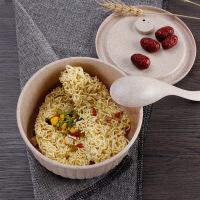 泡面碗 创意小麦秸秆带盖泡面碗韩式家居餐盒汤碗米饭碗冰箱食物密封碗保鲜碗