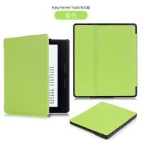 Kindle Oasis2电子书阅读器保护套2017新款尊贵版2399版7英寸保护壳全包边纯色带休眠
