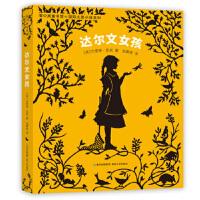 [二手旧书9成新],达尔文女孩,[美]杰奎琳・凯利 ,邹嘉容,9787221141828,贵州人民出版社