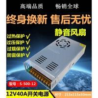 变压器大功率220V转12V50A24V25A36V16A48V12A开关电源600W直流