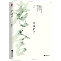 ��祥子(中小�W�n外��x好��推�])