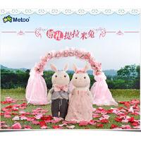正品metoo提拉米苏兔*婚纱款婚礼娃娃盒装结婚礼物 毛绒玩具
