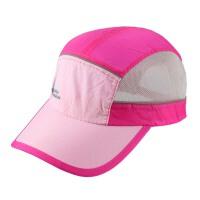 夏天户外运动帽遮太阳帽防晒帽棒球帽速干帽