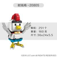十万个冷笑话系列之时光鸡拼装积木儿童益智趣味玩具杰星20805