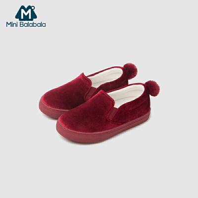 【限时2件3折】迷你巴拉巴拉女童防滑休闲鞋秋新款儿童板鞋休闲帆布鞋布鞋