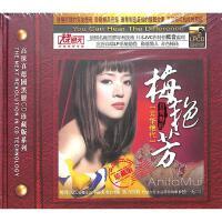 梅艳芳-芳华绝代-烧通天珍藏系列(黑胶CD)