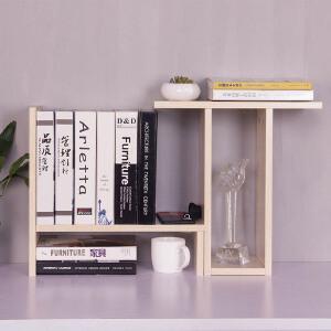 御目 书架 简约现代创意迷你伸缩小型整理架学生宿舍书桌办公室桌面收纳架子简易桌上小书架置物架
