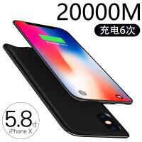 充电宝苹果6背夹电池20000M大容量iphone7背夹式7Plus专用6s手机壳X8P