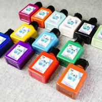 一得阁彩色墨汁100g国画颜料套装用初学者美术生绘画用品可水洗幼儿园画画水彩水粉画