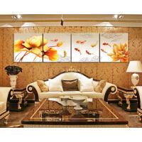 客厅沙发背景墙装饰画家和万事兴无框画壁画冰晶挂画九鱼图三联画SN1156 四联画 80*80 整套价格数量请拍1件