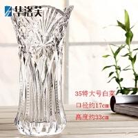 创意简约现代花瓶玻璃透明花瓶加厚水晶富贵竹水培百合玫瑰插花花瓶摆件装饰花瓶花艺J