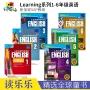 SAP Learning English Workbook 1-6 学习系列小学英语练习册套装 7-12岁 一~六年级 新加坡教辅新亚出版社 儿童英文原版图书