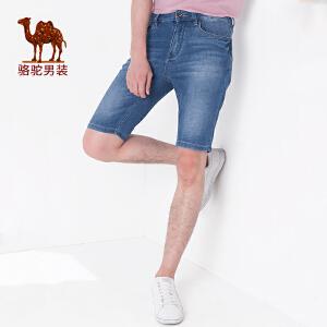 骆驼男装 夏季新款微弹中腰直筒水洗青春男青年牛仔裤短裤