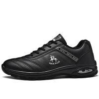 男士运动鞋男旅游鞋白色跑步休闲鞋男板鞋透气夏季防滑学生鞋 39 标准鞋码
