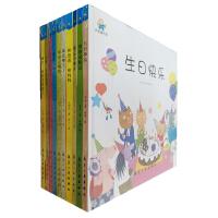 启知童书馆亲子共读绘本系列10册:刺猬,我们又见面了 小熊,做得真好 生日快乐 飞机们消失了 那么高啊 睿睿送糕点 可